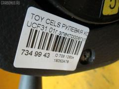 Рулевая колонка Toyota Celsior UCF31 Фото 3
