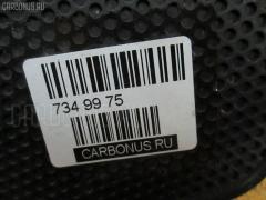Туманка бамперная Toyota Wish ZNE10G Фото 3