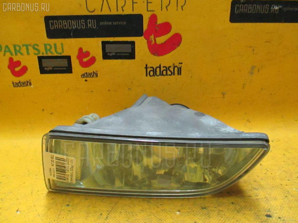Туманка бамперная TOYOTA PROGRES JCG10. Фото 8