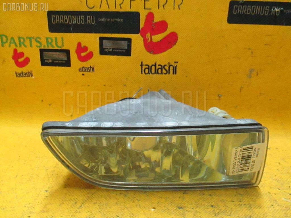 Туманка бамперная TOYOTA PROGRES JCG10 Фото 2