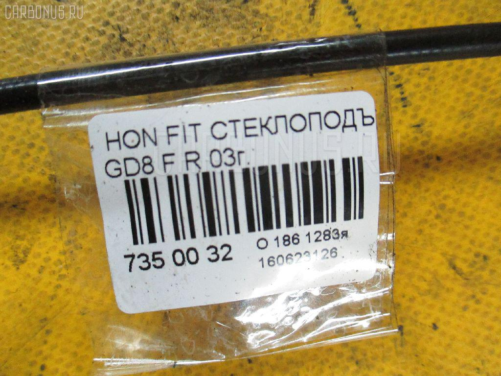 Стеклоподъемный механизм HONDA FIT ARIA GD8 Фото 2