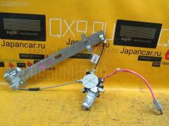 Стеклоподъемный механизм HONDA FIT ARIA GD8 Фото 1