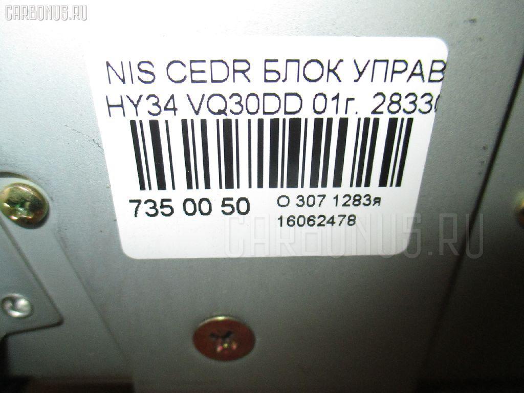 Блок управления климатконтроля NISSAN CEDRIC HY34 VQ30DD Фото 4