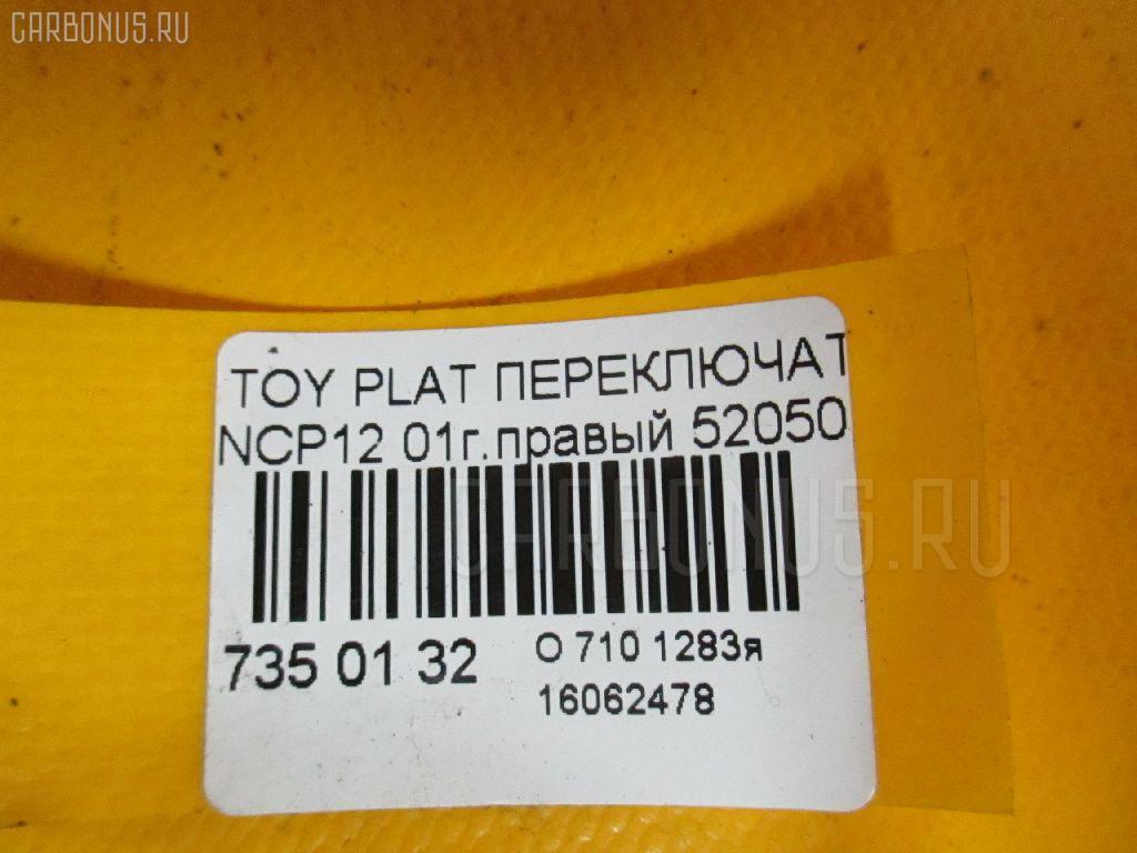 Переключатель поворотов TOYOTA PLATZ NCP12 Фото 2