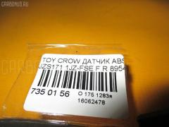Датчик ABS Toyota Crown JZS171 1JZ-FSE Фото 2