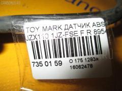 Датчик ABS Toyota Mark ii JZX110 1JZ-FSE Фото 2