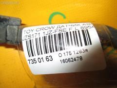Датчик ABS Toyota Crown JZS171 1JZ-FSE Фото 2