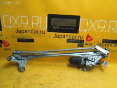 Мотор привода дворников Honda Stepwgn RF1 Фото 2