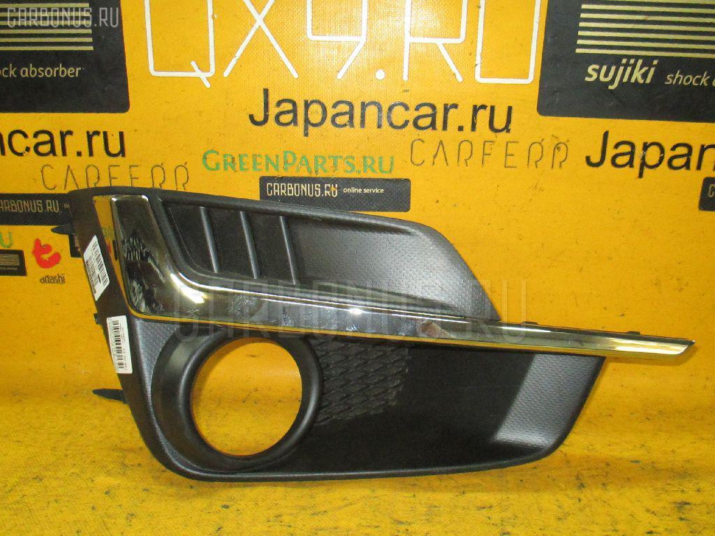 Заглушка в бампер SUBARU IMPREZA GP3 Фото 2
