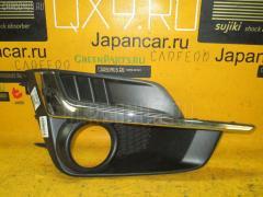 Заглушка в бампер Subaru Impreza GP3 Фото 1
