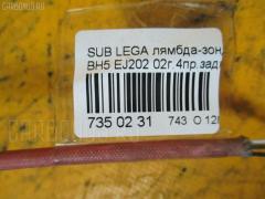 Лямбда-зонд SUBARU LEGACY WAGON BH5 EJ202 Фото 2