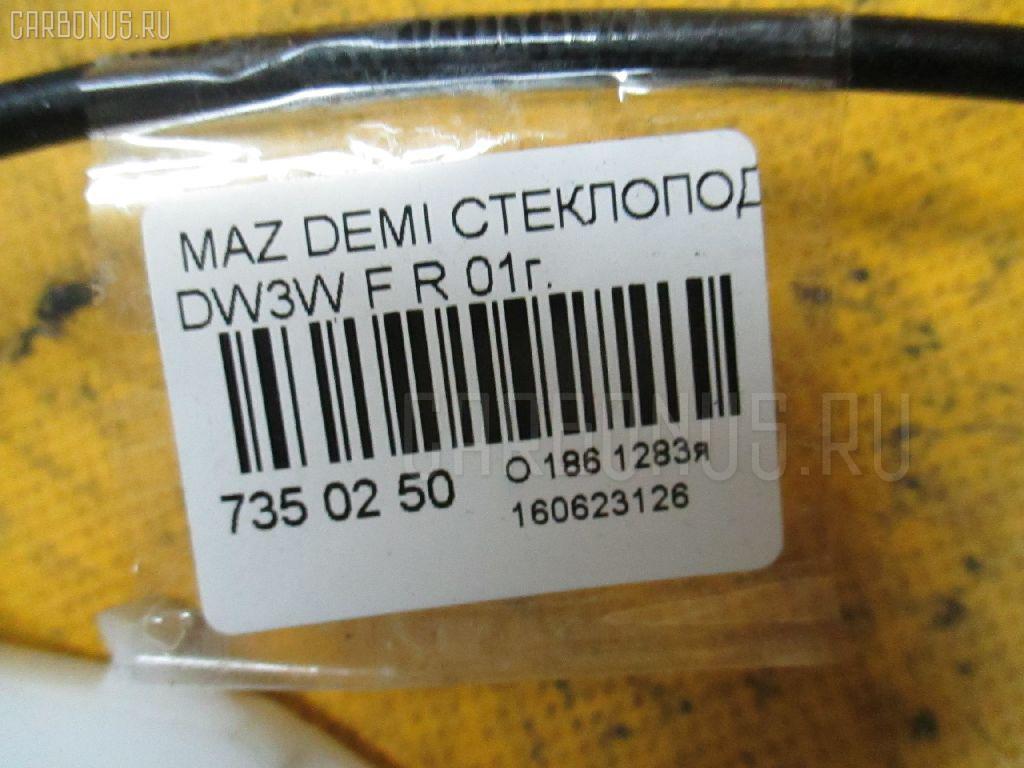 Стеклоподъемный механизм MAZDA DEMIO DW3W Фото 2