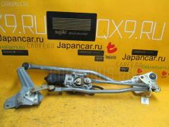 Мотор привода дворников NISSAN MARCH AK12 Фото 1