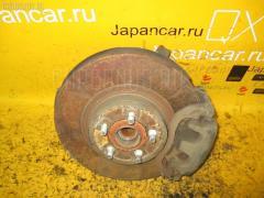 Ступица Subaru Legacy wagon BP5 EJ20T Фото 2