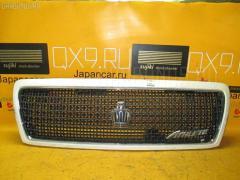 Решетка радиатора Toyota Crown JZS171 Фото 1