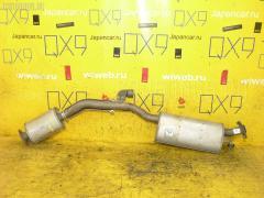 Глушитель Toyota Mark ii GX100 1G-FE Фото 1