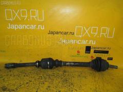 Привод Peugeot 307 3CRFN RFN-EW10J4 Фото 3