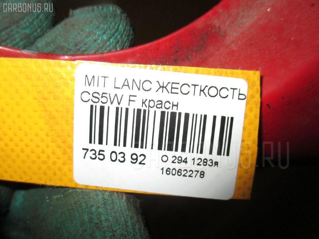 Жесткость на стойки MITSUBISHI LANCER CEDIA WAGON CS5W Фото 2