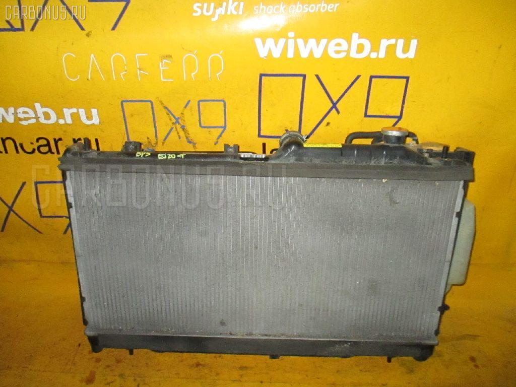 Радиатор ДВС SUBARU LEGACY WAGON BP5 EJ20T Фото 1