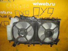 Радиатор ДВС Subaru Legacy wagon BP5 EJ20T Фото 2