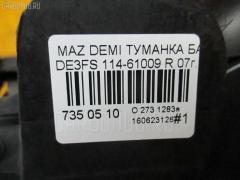Туманка бамперная Mazda Demio DE3FS Фото 3