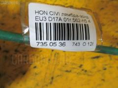 Лямбда-зонд Honda Civic EU3 D17A Фото 2