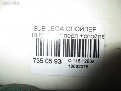 Спойлер Subaru Legacy lancaster BHE Фото 3