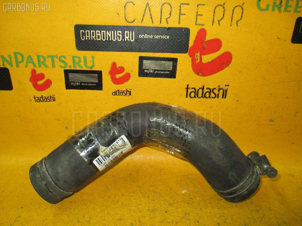 Патрубок радиатора ДВС SUBARU FORESTER SF5 EJ20 Фото 1