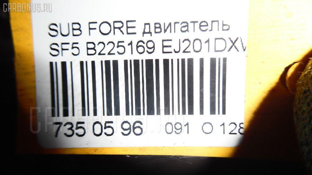 Двигатель SUBARU FORESTER SF5 EJ201DXWAE Фото 6