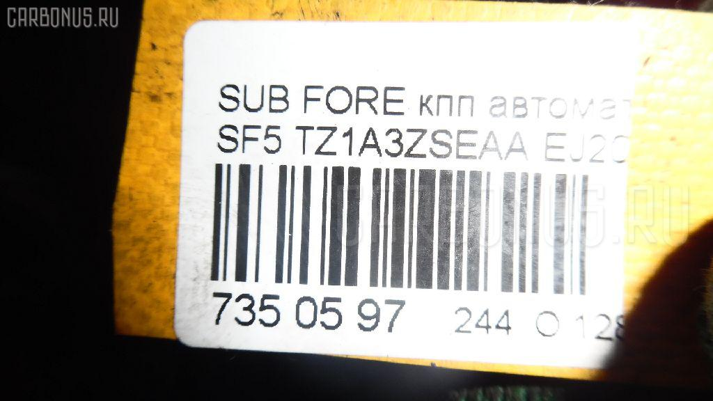 КПП автоматическая SUBARU FORESTER SF5 EJ201 Фото 5
