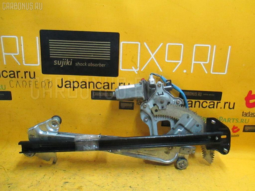 Стеклоподъемный механизм Subaru Forester SG5 Фото 1