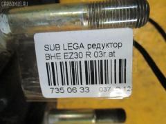 Редуктор Subaru Legacy lancaster BHE EZ30 Фото 3