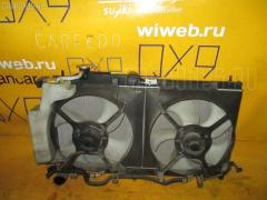 Радиатор ДВС Subaru Legacy outback BP9 EJ25 Фото 1