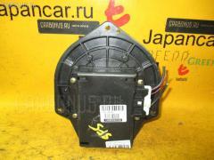 Мотор печки SUBARU FORESTER SF5 Фото 1
