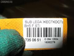 Жесткость на стойки SUBARU LEGACY WAGON BH5 Фото 2