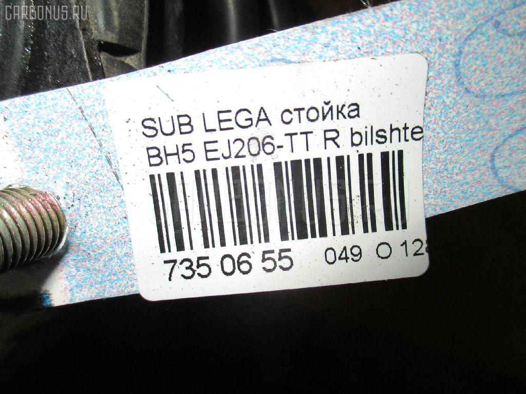 Стойка SUBARU LEGACY WAGON BH5 EJ206-TT Фото 3