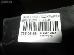 Подкрылок SUBARU LEGACY WAGON BP5 EJ20T Фото 2