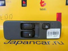 Блок упр-я стеклоподъемниками Mitsubishi Pajero V25W Фото 1