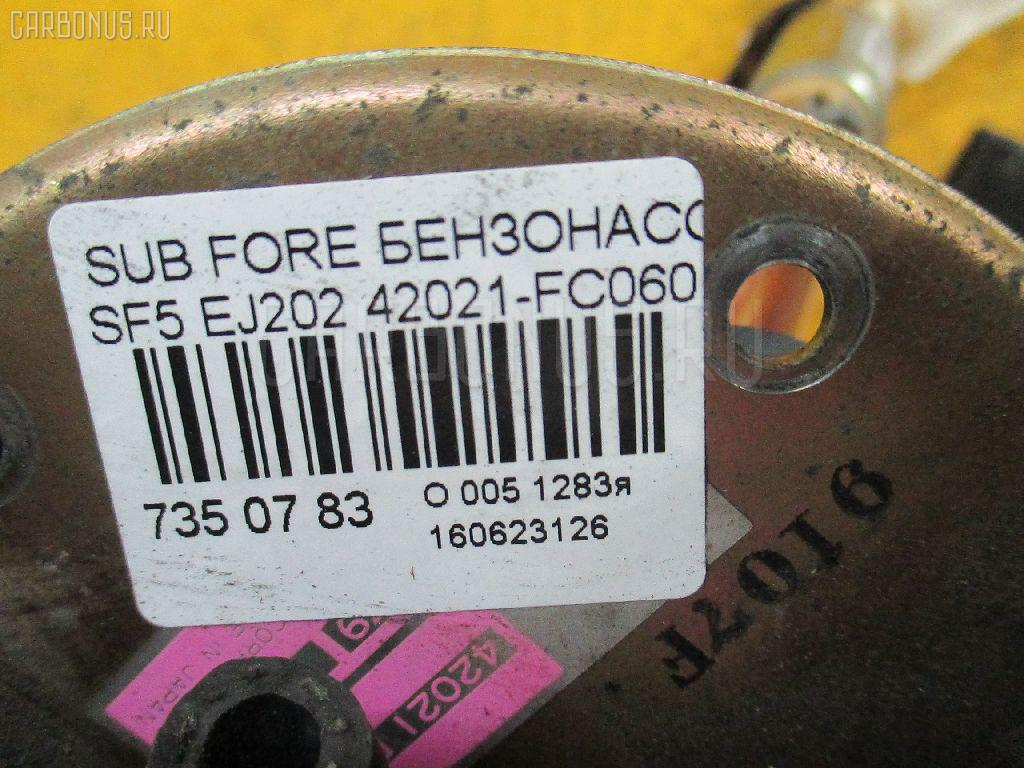 Бензонасос SUBARU FORESTER SF5 EJ202 Фото 3
