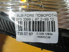 Поворотник к фаре SUBARU FORESTER SF5 Фото 3