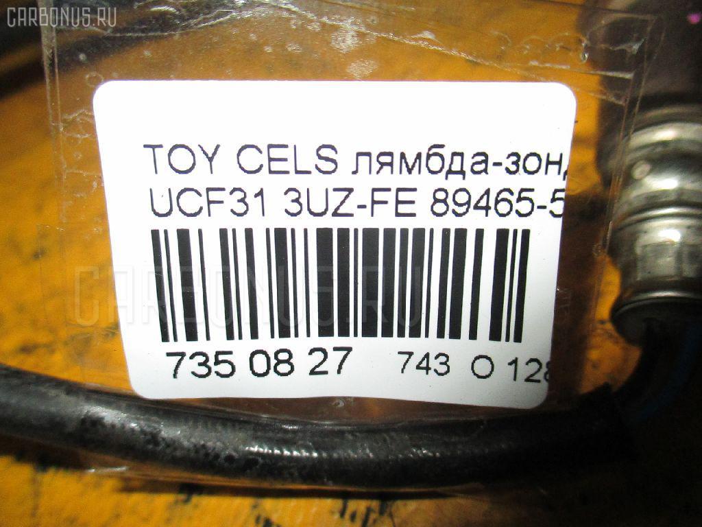 Лямбда-зонд TOYOTA CELSIOR UCF31 3UZ-FE Фото 2
