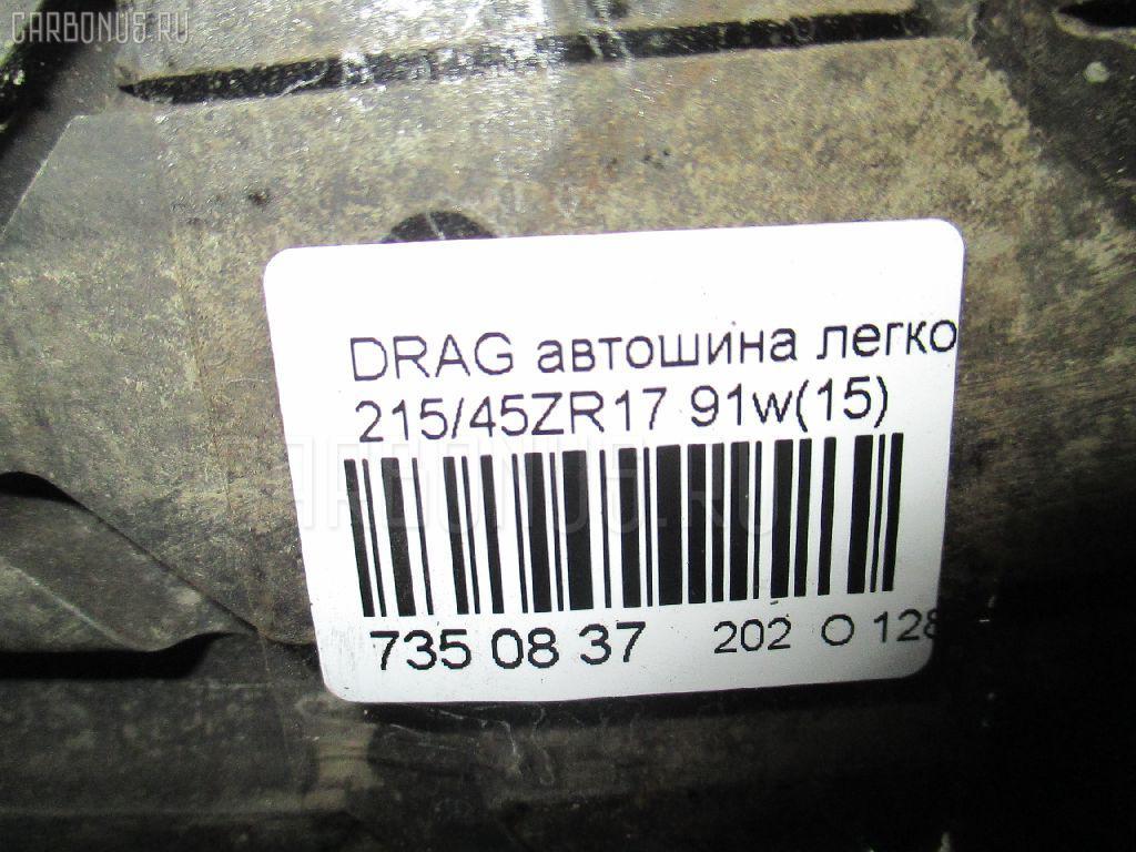 Автошина легковая летняя DRAGON 215/45ZR17 PIRELLI Фото 3