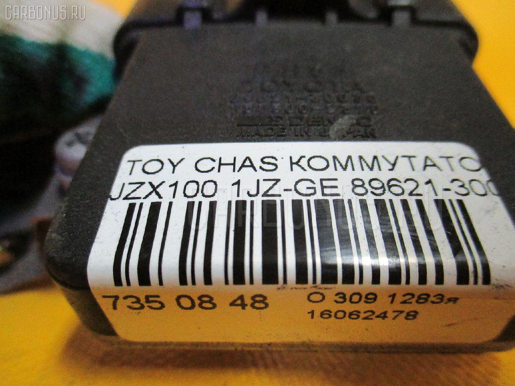 Коммутатор TOYOTA CHASER JZX100 1JZ-GE Фото 4