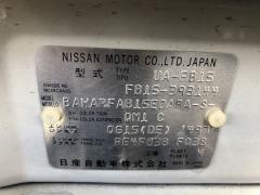 Тросик капота Nissan Sunny FB15 Фото 3