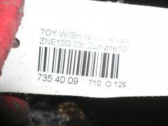 Переключатель поворотов Toyota Wish ZNE10G Фото 10