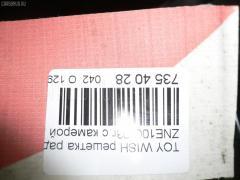 Решетка радиатора Toyota Wish ZNE10G Фото 10