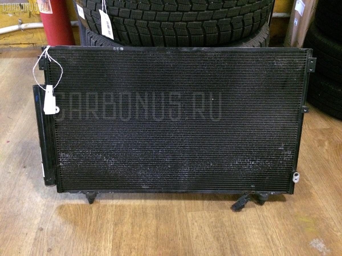 Радиатор кондиционера Toyota Wish ZNE10G 1ZZ-FE Фото 1