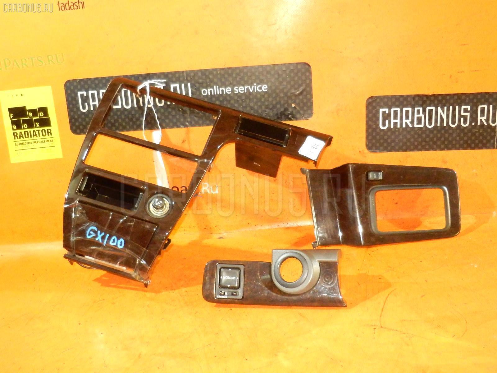 Консоль магнитофона TOYOTA MARK II GX100 Фото 1