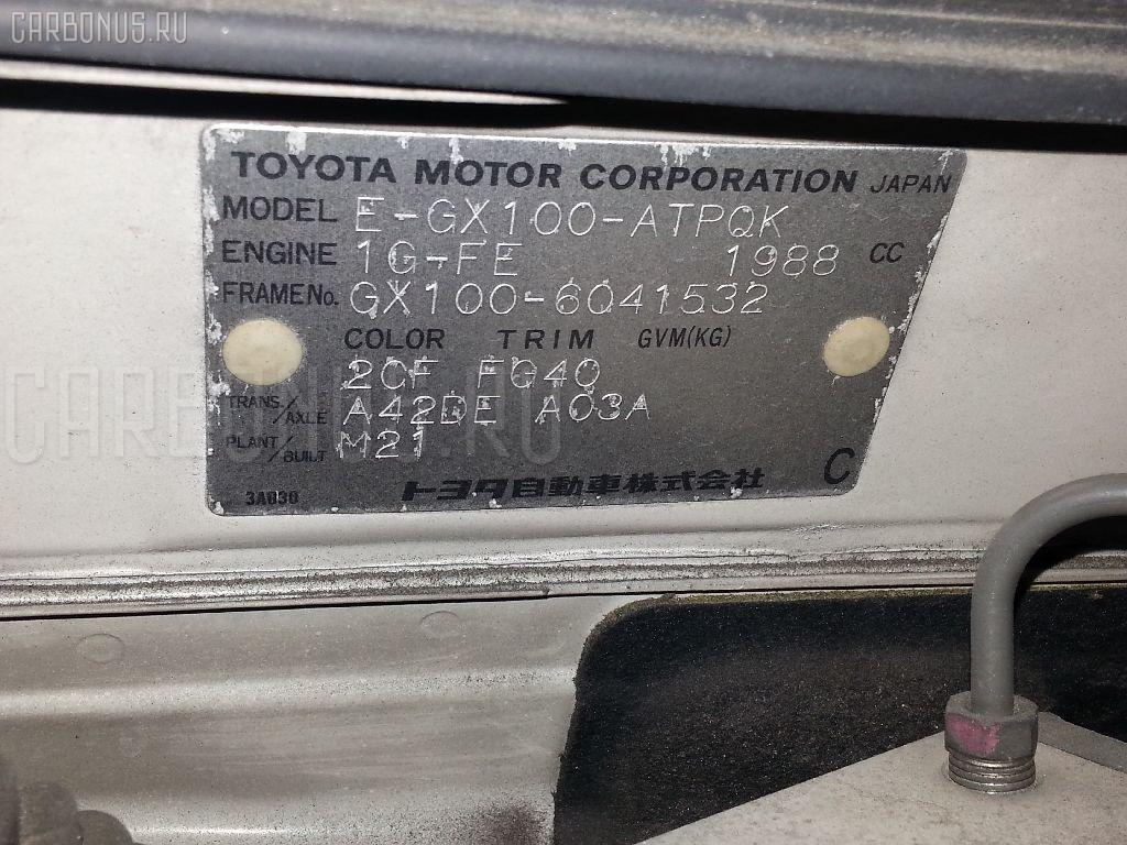Подкрылок TOYOTA MARK II GX100 1G-FE Фото 2