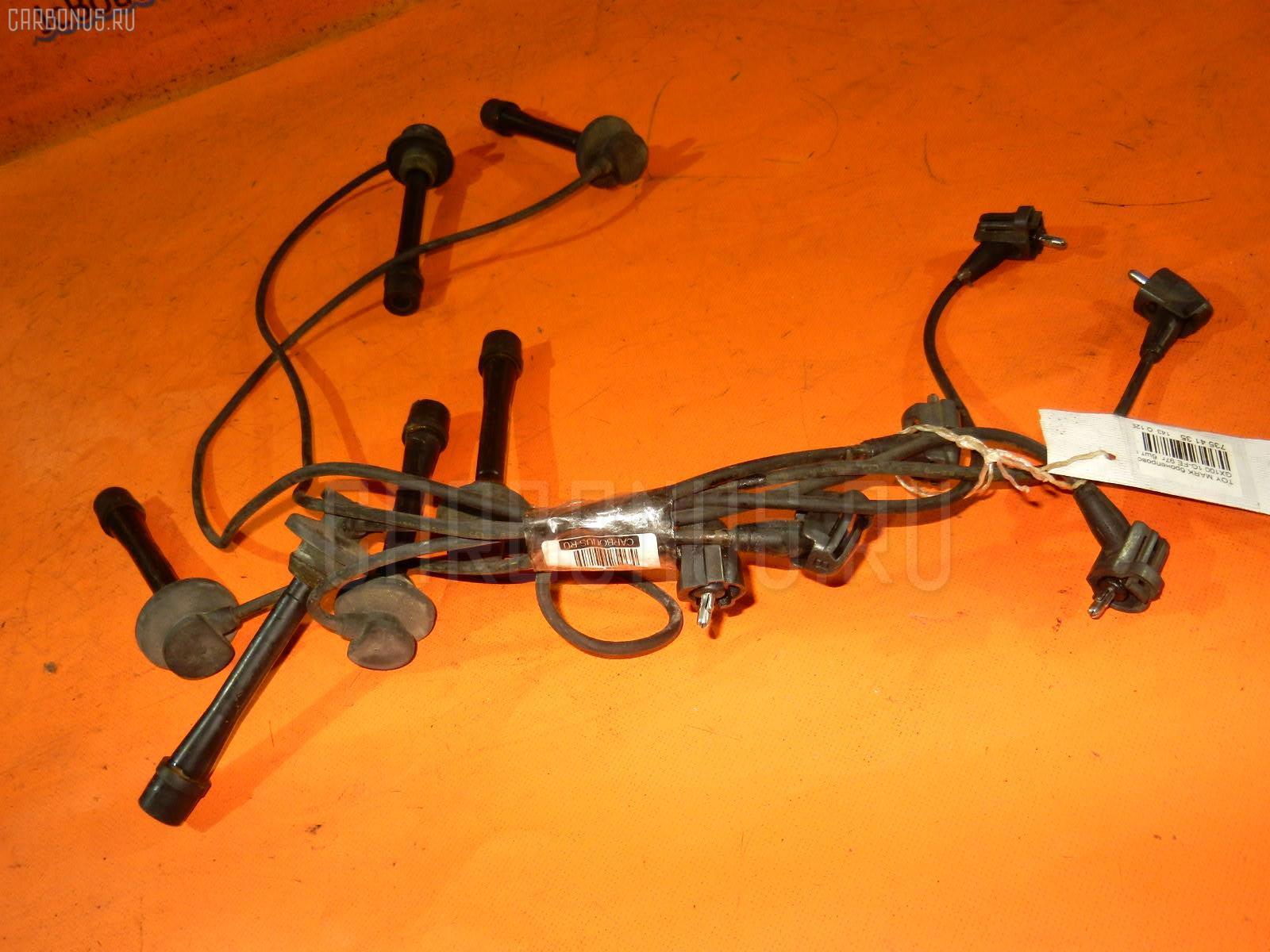 Бронепровода TOYOTA MARK II GX100 1G-FE Фото 1